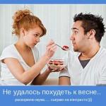 Цитаты и высказывания про мужа