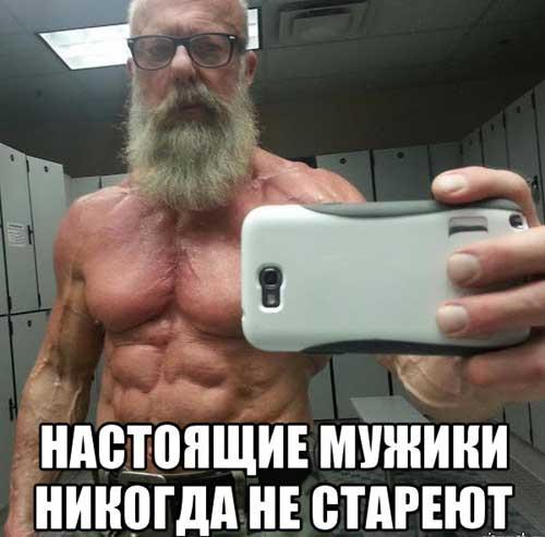 Прикольные фото мужчин