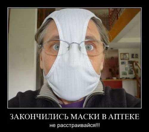 Медицинские демотиваторы