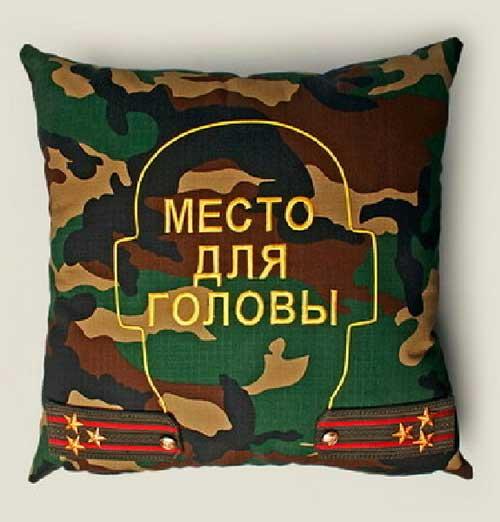 Подарки в Киеве Интернет магазин 58