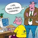 Смешные картинки про программистов