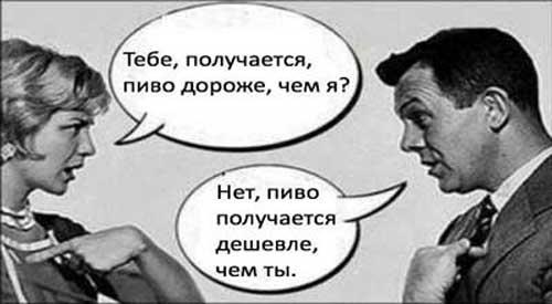 statusy_pro_muzha