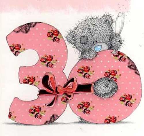 Поздравление с днем рождения 30 лет подруге в прозе