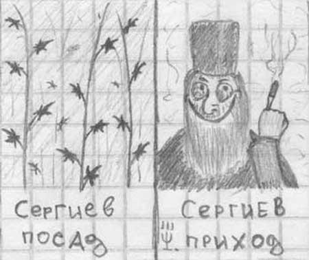 Прикольные картинки нарисованные ...: smejsa.ru/prikolnye-kartinki-narisovannye-karandashom