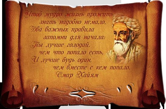 o_smysle_zhizni