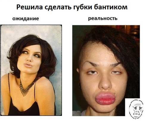 pro_devushek2