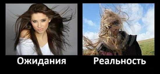 pro_devushek3