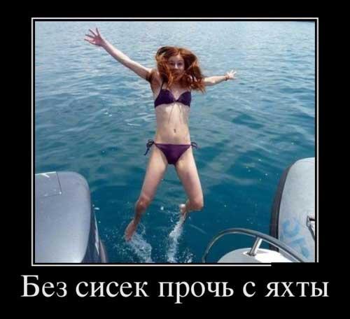 pro_devushek6