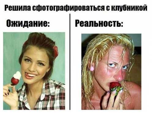 pro_devushek7