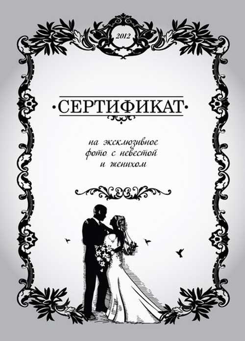 Свадьбу в смешные поздравления на стихах Смешные поздравления