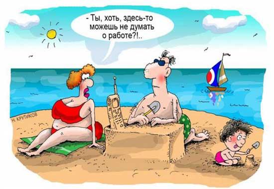 Смешные карикатуры про работу