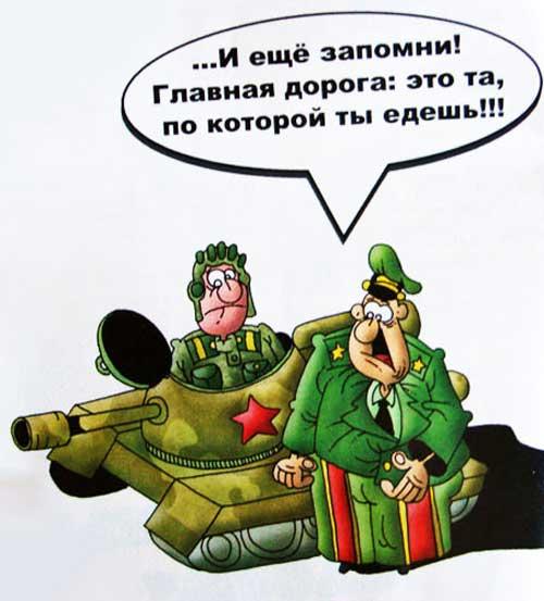 Смешные картинки про украину - a4