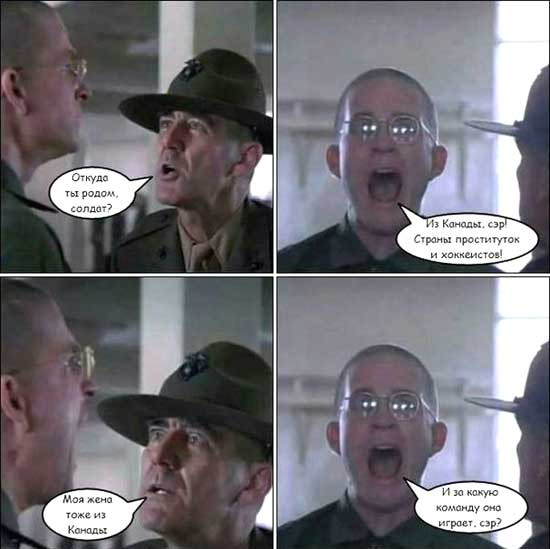 Очень смешные комиксы
