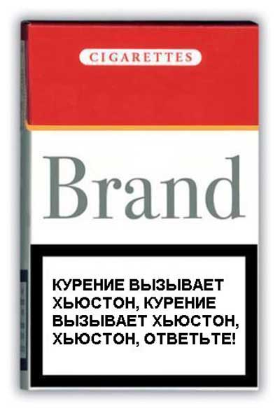 Шутки про курение