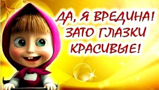 http://smejsa.ru/wp-content/uploads/2015/04/luchshie_prikolnye_statusy.jpg