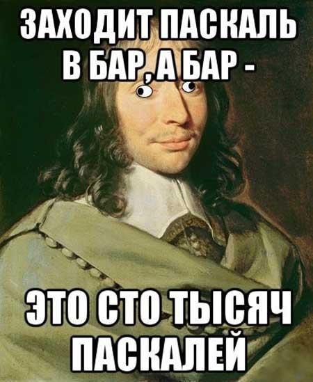 Анекдоты про физику
