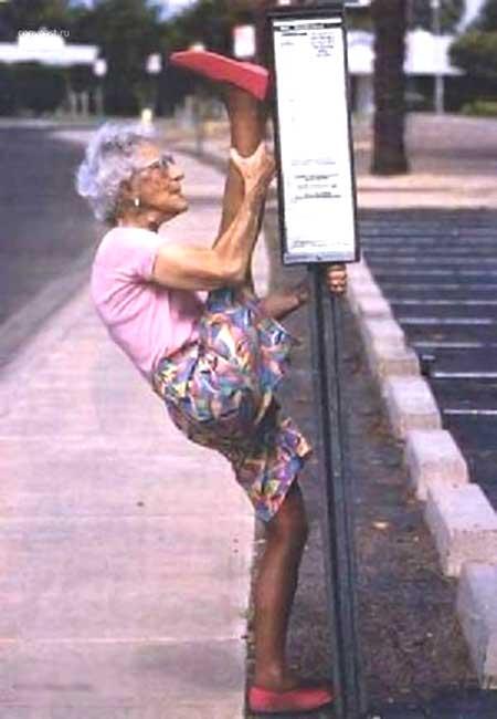 Прикольные фото старушек