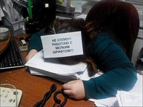 Приколы в офисе - фото
