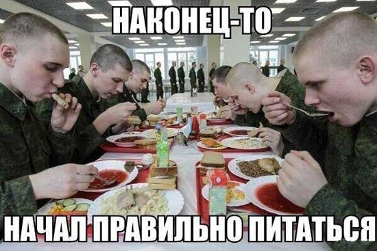 Смешные картинки про армию