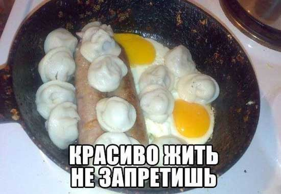 Фото приколы про еду